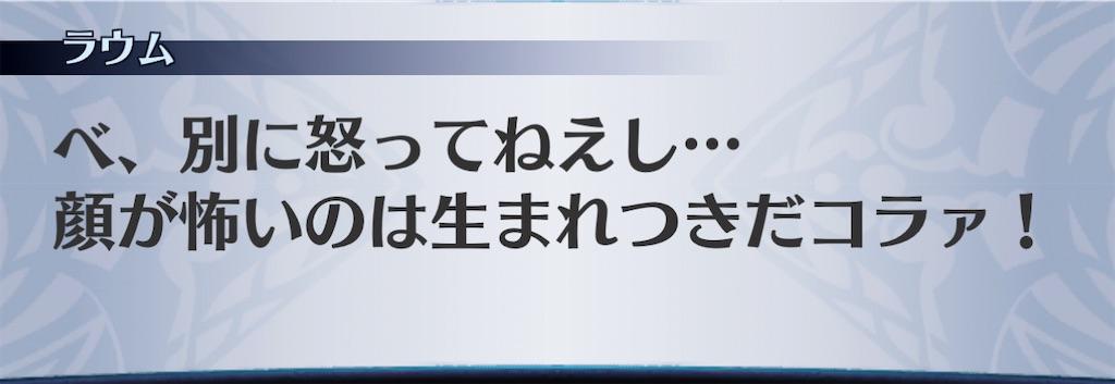 f:id:seisyuu:20201220111149j:plain