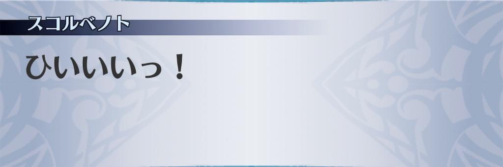 f:id:seisyuu:20201220111152j:plain