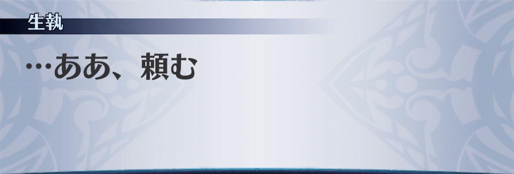 f:id:seisyuu:20201220111322j:plain