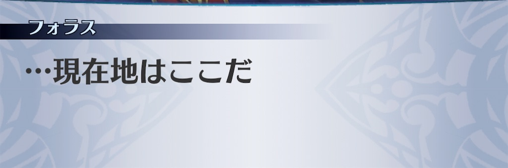 f:id:seisyuu:20201220111325j:plain