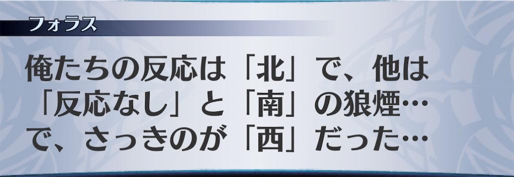 f:id:seisyuu:20201220111329j:plain