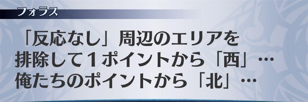 f:id:seisyuu:20201220111334j:plain