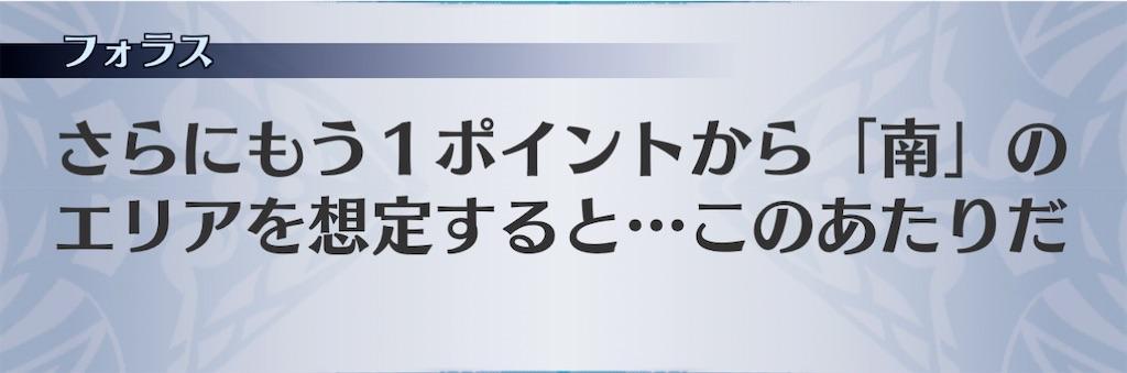 f:id:seisyuu:20201220111338j:plain