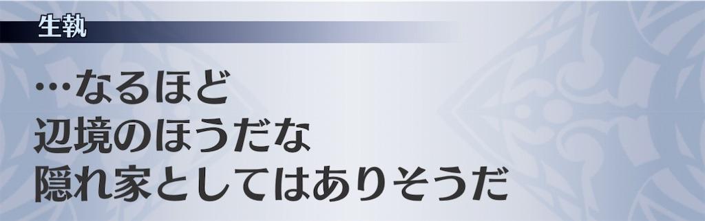 f:id:seisyuu:20201220111437j:plain