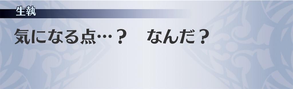 f:id:seisyuu:20201220111446j:plain