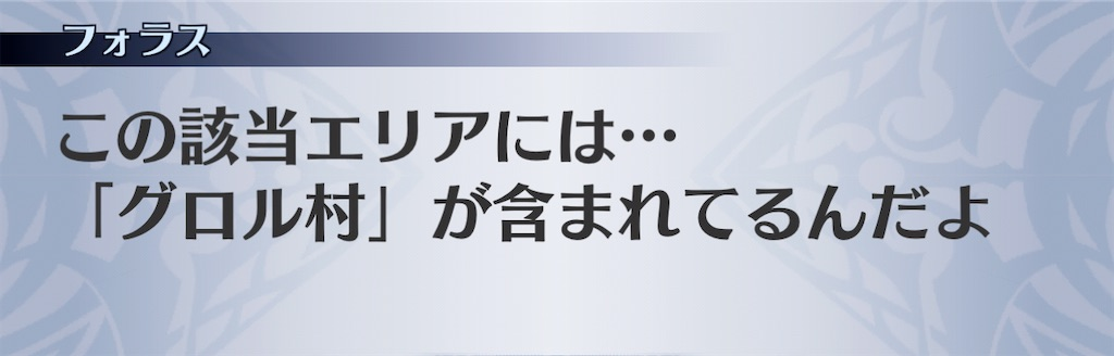 f:id:seisyuu:20201220111450j:plain