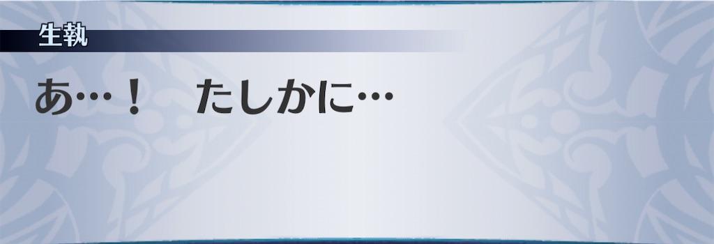 f:id:seisyuu:20201220111453j:plain