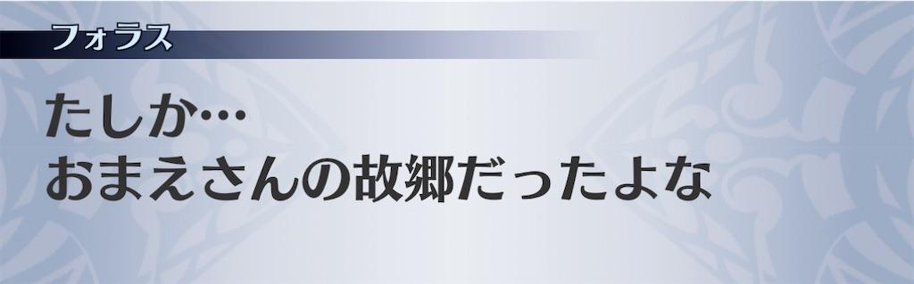 f:id:seisyuu:20201220111540j:plain