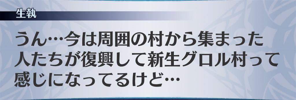 f:id:seisyuu:20201220111545j:plain