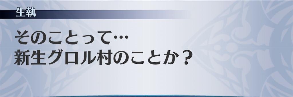 f:id:seisyuu:20201220111721j:plain