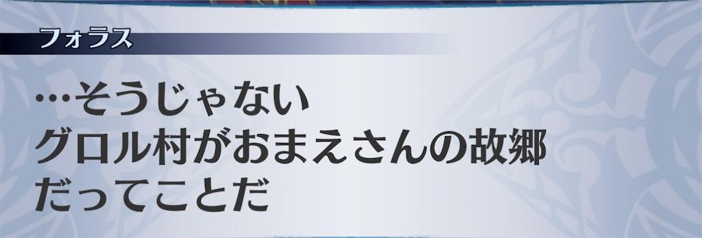 f:id:seisyuu:20201220111725j:plain