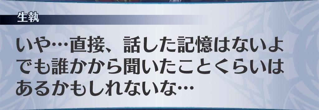 f:id:seisyuu:20201220111730j:plain