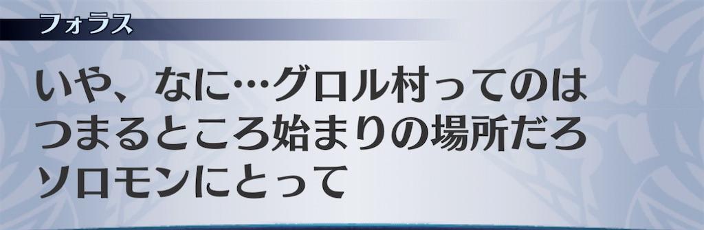 f:id:seisyuu:20201220111743j:plain