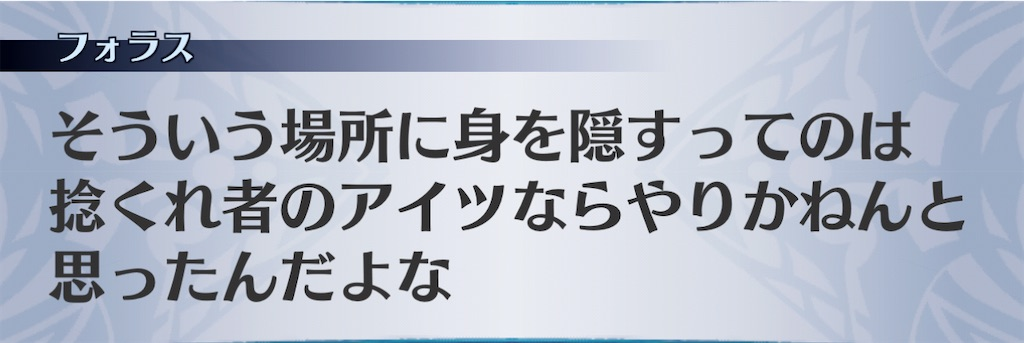 f:id:seisyuu:20201220111747j:plain