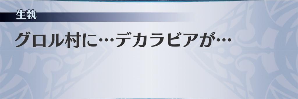 f:id:seisyuu:20201220111750j:plain