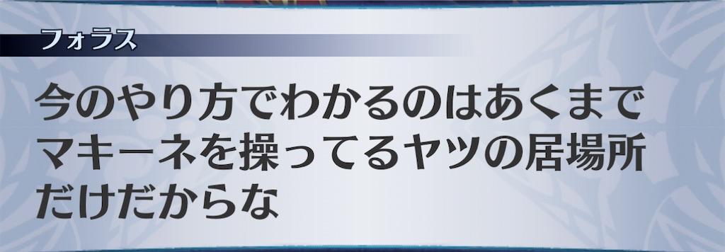 f:id:seisyuu:20201220111844j:plain