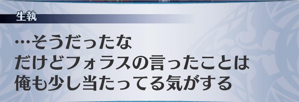 f:id:seisyuu:20201220111846j:plain