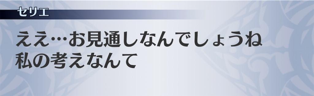 f:id:seisyuu:20201220112447j:plain