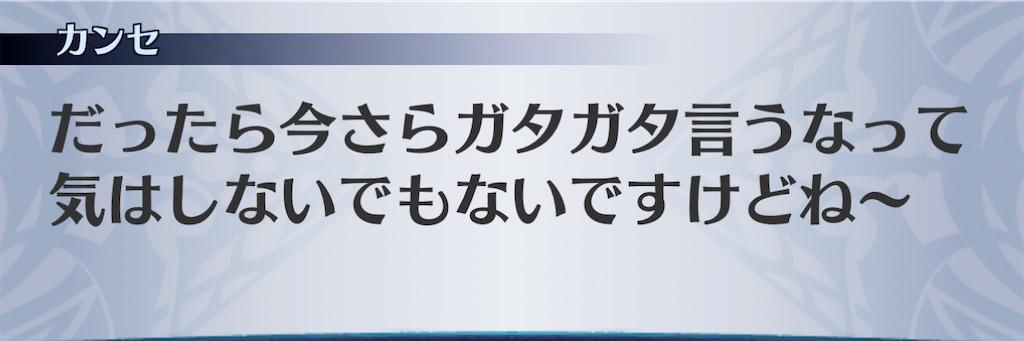 f:id:seisyuu:20201220112457j:plain