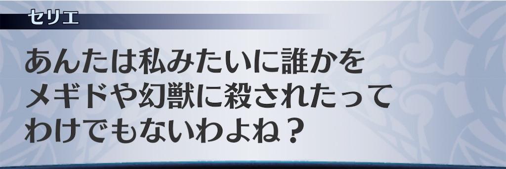 f:id:seisyuu:20201220134056j:plain