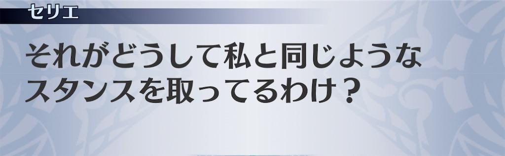 f:id:seisyuu:20201220134100j:plain