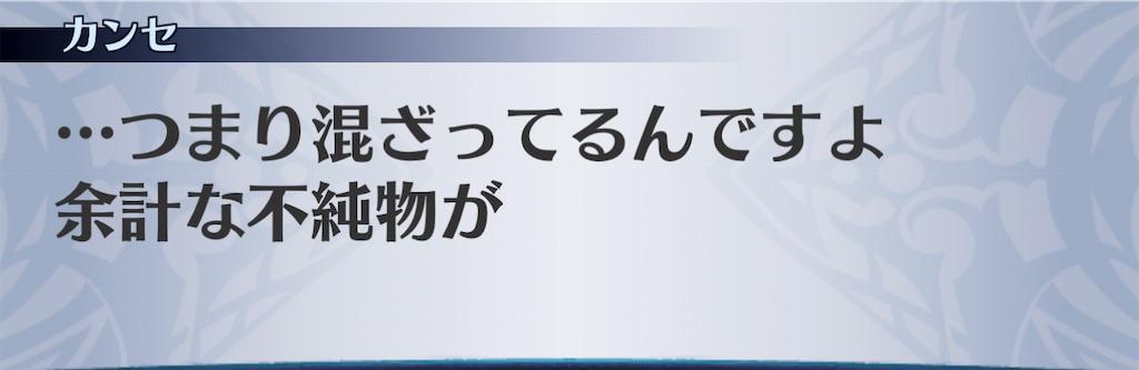 f:id:seisyuu:20201220134356j:plain