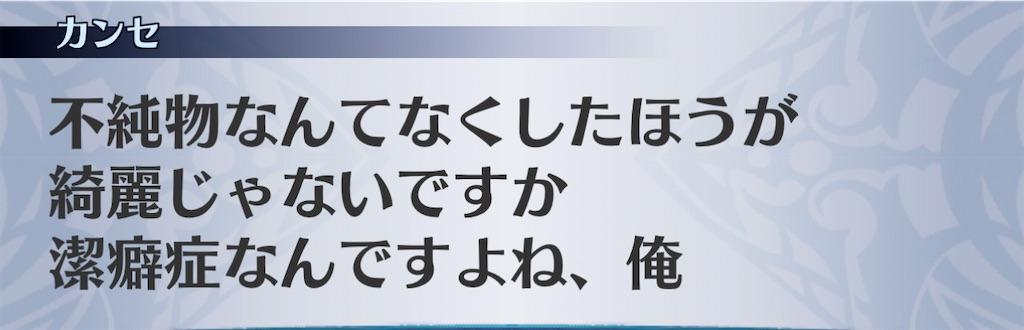 f:id:seisyuu:20201220134359j:plain