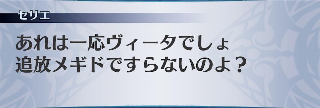 f:id:seisyuu:20201220134454j:plain