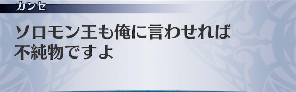 f:id:seisyuu:20201220134459j:plain