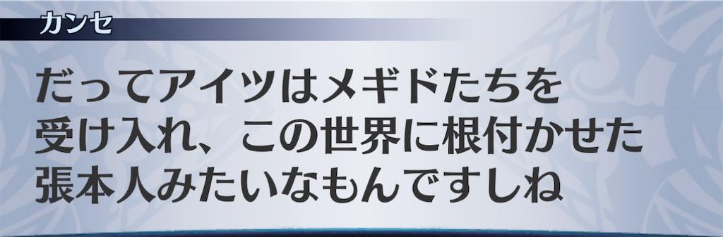 f:id:seisyuu:20201220134503j:plain
