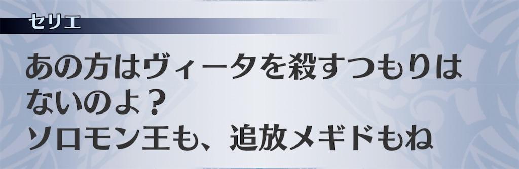 f:id:seisyuu:20201220134632j:plain