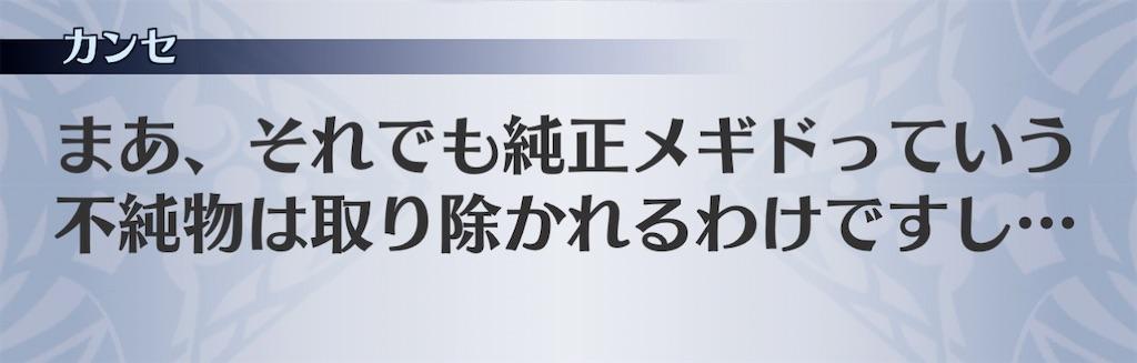 f:id:seisyuu:20201220134636j:plain