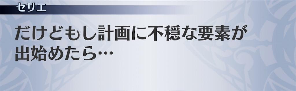 f:id:seisyuu:20201220134742j:plain