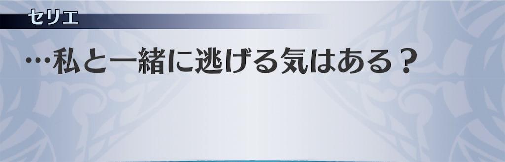 f:id:seisyuu:20201220134746j:plain