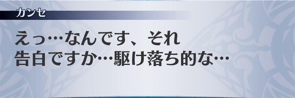 f:id:seisyuu:20201220134828j:plain