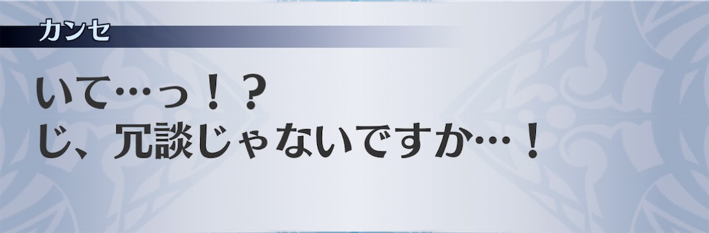 f:id:seisyuu:20201220134938j:plain