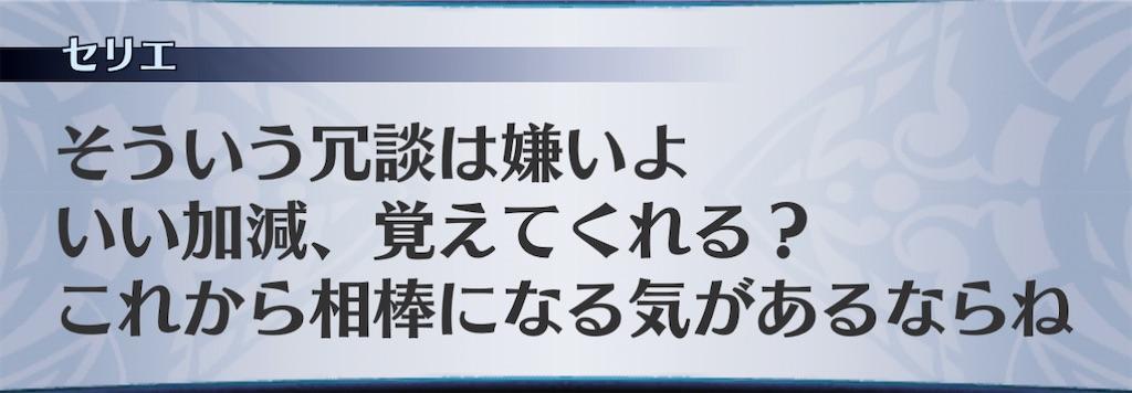 f:id:seisyuu:20201220134942j:plain