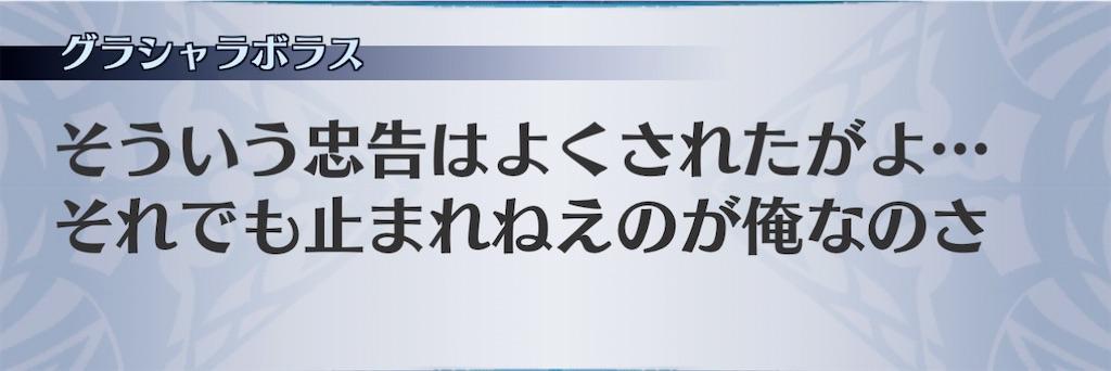f:id:seisyuu:20201220135214j:plain