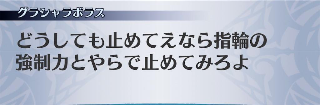 f:id:seisyuu:20201220135219j:plain