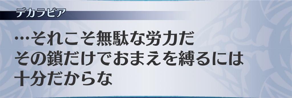 f:id:seisyuu:20201220135338j:plain
