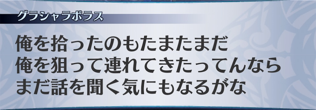 f:id:seisyuu:20201220135400j:plain