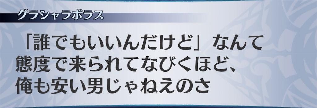 f:id:seisyuu:20201220135436j:plain