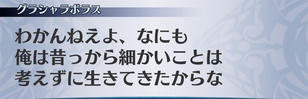 f:id:seisyuu:20201220135825j:plain
