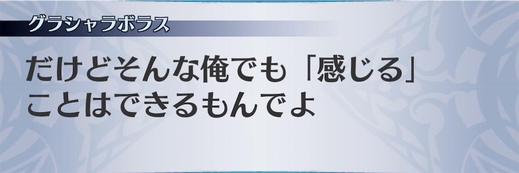 f:id:seisyuu:20201220135828j:plain