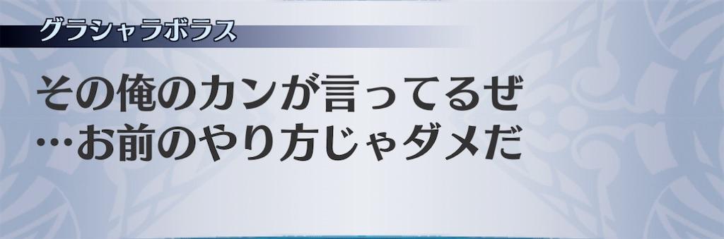 f:id:seisyuu:20201220135834j:plain
