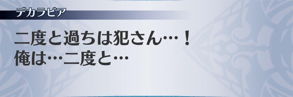 f:id:seisyuu:20201220135846j:plain