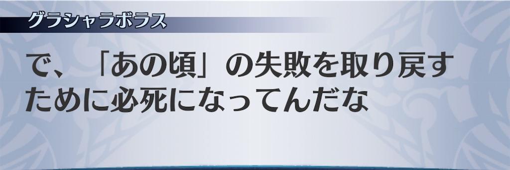 f:id:seisyuu:20201220140153j:plain