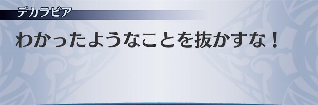 f:id:seisyuu:20201220140157j:plain