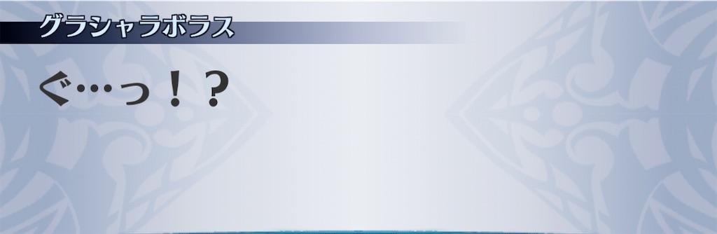 f:id:seisyuu:20201220140205j:plain