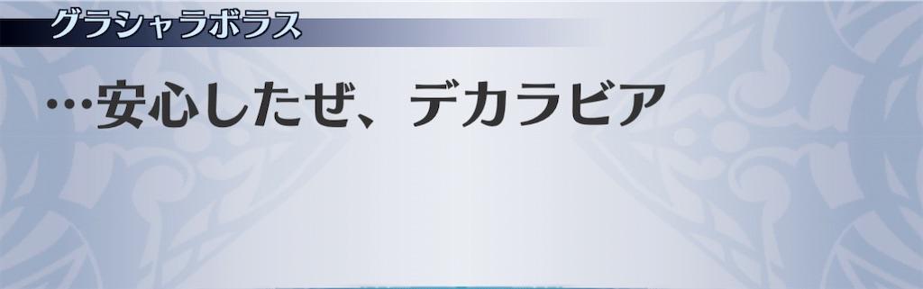 f:id:seisyuu:20201220140302j:plain